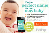 2012 Baby Names Mobile App