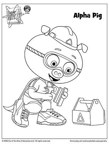 super why coloring book pages