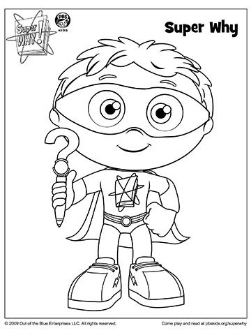 super why coloring pages free - photo#11