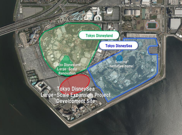 Tokyo DisneySea Large-Scale Expansion Project