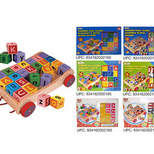 KB Toys Wooden Toys Recalled recall image