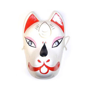 Children's Animal Masks and Pendants Recalled recall image