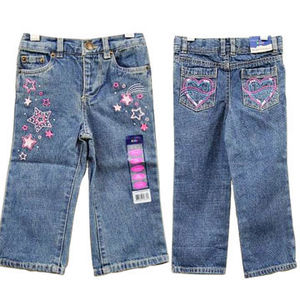 Meijer Falls Creek Kids Denim Jeans Recalled recall image