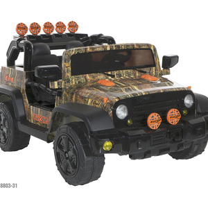Dynacraft Recalls Ride-On Toys Due to Fall and Crash Hazards recall image