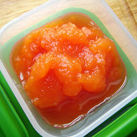 Freeze Leftover Papaya Puree