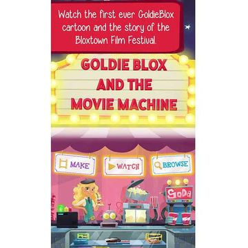 Goldieblox and the Movie Machine app