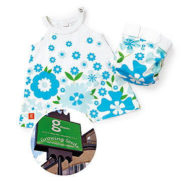 gDiapers dress and diaper