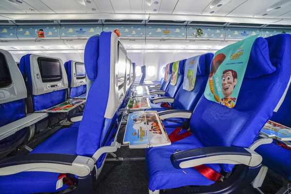 Inside Eastern China Airlines Buzz Lightyear Plane Shanghai Disneyland 2